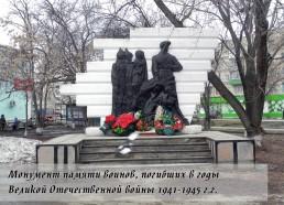Фотогалерея ГО Богданович